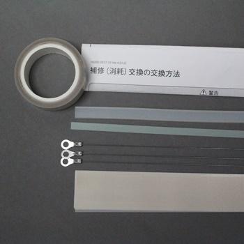 ホシュウセット PS-210-Y
