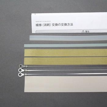ホシュウセット PS-210-1.5